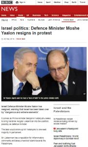 Yaalon resignation
