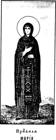 Преподобная Мария