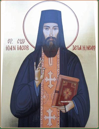 Ο Νεοφανής Άγιος Ιωάννης ο Χοζεβίτης (ο Ρουμάνος)
