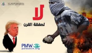 "PLO calls for jihad terror against Trump's peace plan: ""Escalate the resistance and the jihad"""