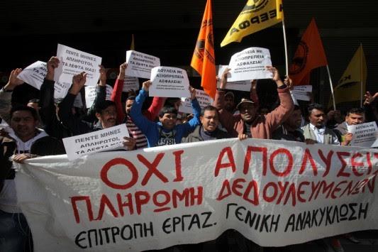 Γιάννενα: Αστυνομικοί ''έσπασαν'' την απεργία του εργοστασίου - Αλλεπάλληλες εντάσεις στο σημείο!