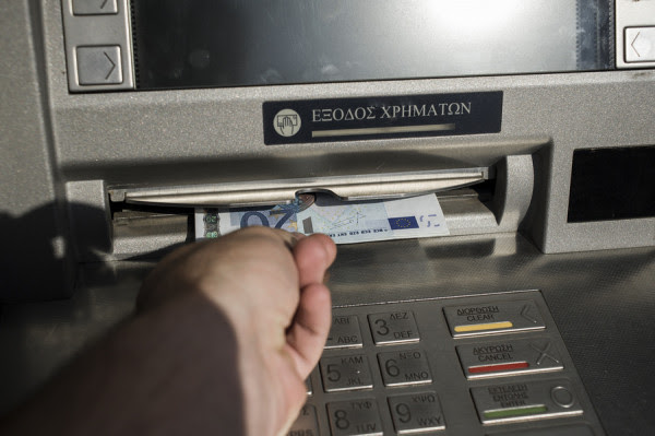 Προνοιακά επιδόματα Ιουλίου - Αυγούστου 2018: Η ημερομηνία πληρωμής από τον Δήμο Λαμιέων
