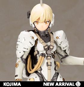 Kojima Productions Ludens Model Kit