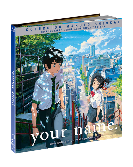 your name. Edición DigiBook