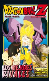 Dragon B. Z Los mejores rivales