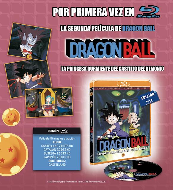 DRAGON BALL LA PELÍCULA 2 BLU-RAY