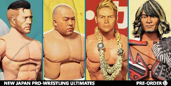 New Japan Pro-Wrestling Ultimates