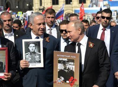Netanyahu and Putin at Victory Day parade