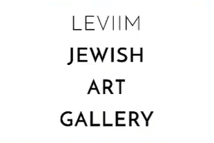 The Judaica Art Gallery of Brooklyn