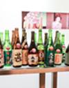 divers sake