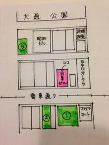 札幌リラクゼーションボヌールジョリの駐車場札幌市中央区南1条西5丁目13日章ビル3F電話での予約は011-522-9473まで。