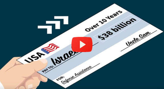 america-spends-israel-email