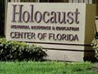 Holocaust Center