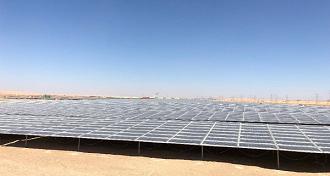 Noora Abu Dhabi Project