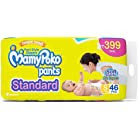 Diapers<br>under Rs.399