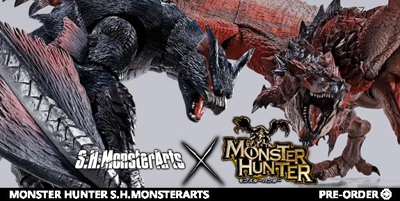 Monster Hunter S.H.MonsterArts