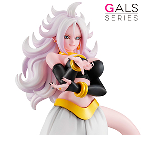 Dragon Ball Gals Android 21 (Transformation Ver.)
