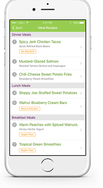 Screen of Emeals app