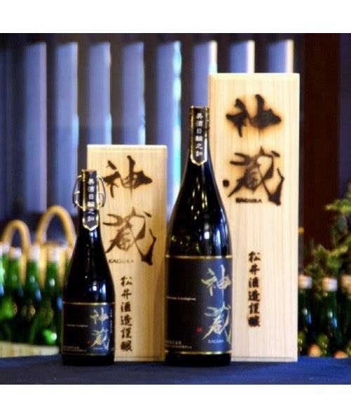 【松井酒造】大吟醸 五紋神蔵KAGURA 無濾過生原酒(黒瓶) 720mL