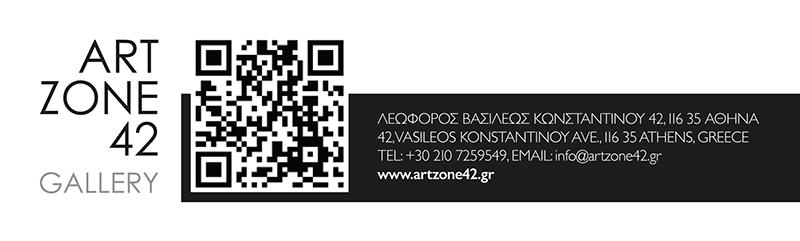 ARTZONE42 plain-footer