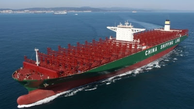 World's biggest box ship unveiled