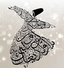 Non dualismo e sufismo. L'eresia islamica