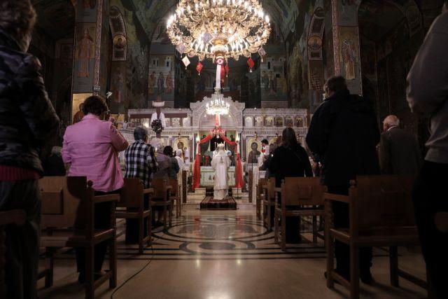 «Χριστός Ανέστη» στις 9 το βράδυ έξω από τους ναούς – Οι αποφάσεις της Εκκλησίας για το Πάσχα