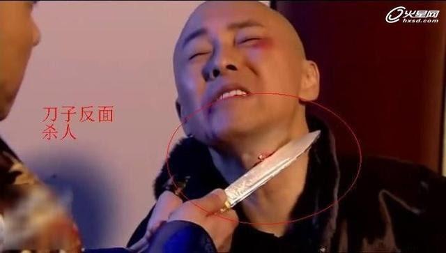 Sự thật những cảnh đâm chém đáng sợ trong phim Hoa ngữ - Ảnh 14.