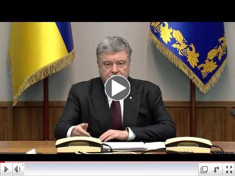 Ukraine's President speaks on the law on reintegration of the Donbas