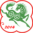 2014 Horse Zodiac Year