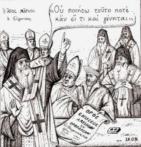 Image result for άγιος Μάρκος ο Ευγενικός