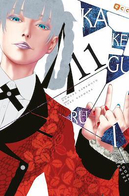 Kakegurui (Rústica) #11