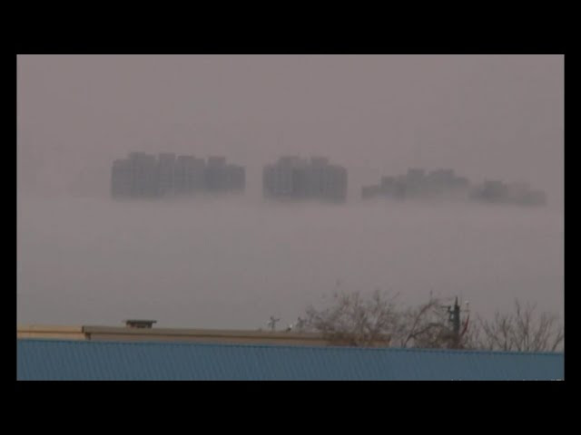 Crazy! Floating Cities Spotted Again In US and Footage from China  Sddefault