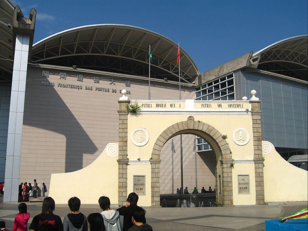 Macau_portas_do_cerco