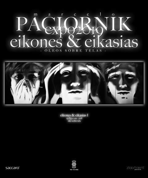 Exposição Marcelo Paciornik
