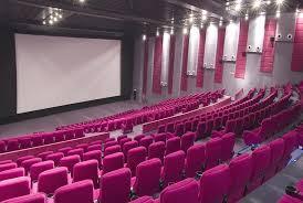 Αποτέλεσμα εικόνας για village cinemas αιθουσες ρεντη φωτο