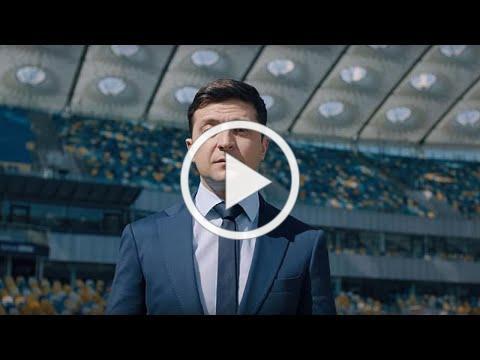 Ukraine's Poroshenko accepts challenge to debate in Olympic stadium | #TheCube