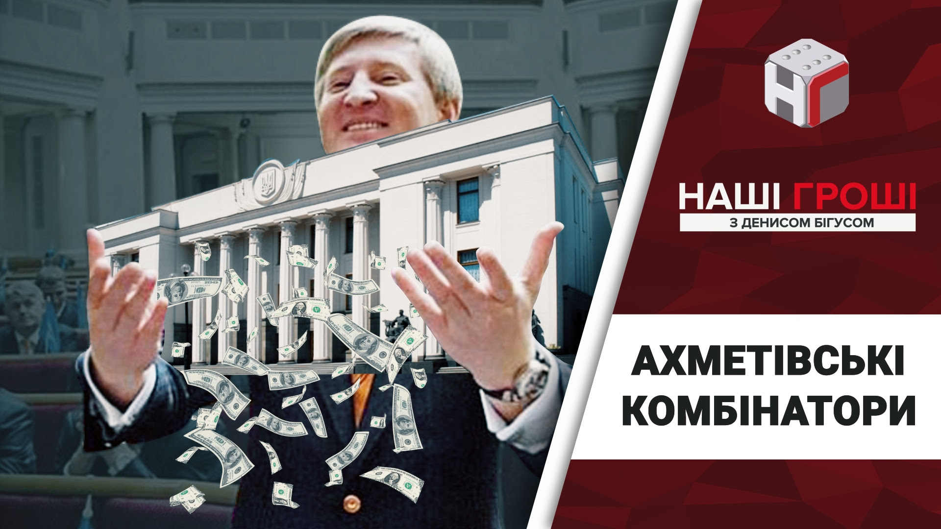 Уряд виділить по 100 тис. грн сім'ям політичних в'язнів, - Гройсман - Цензор.НЕТ 6707