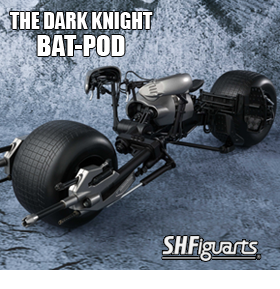 THE DARK KNIGHT S.H.FIGUARTS BAT-POD
