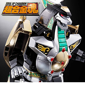 POWER RANGERS SOUL OF CHOGOKIN GX-78 DRAGONZORD
