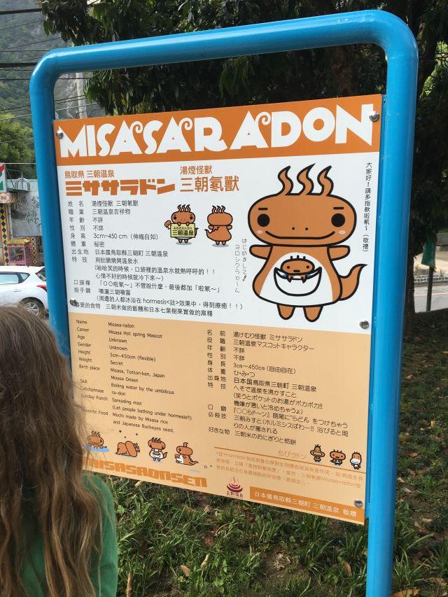 Misasaradon, a Guguan mascot