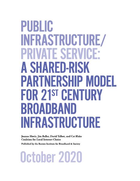 Public Infrastructure/Private Service