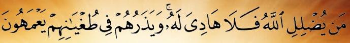quran surah Al-araaf verse 186