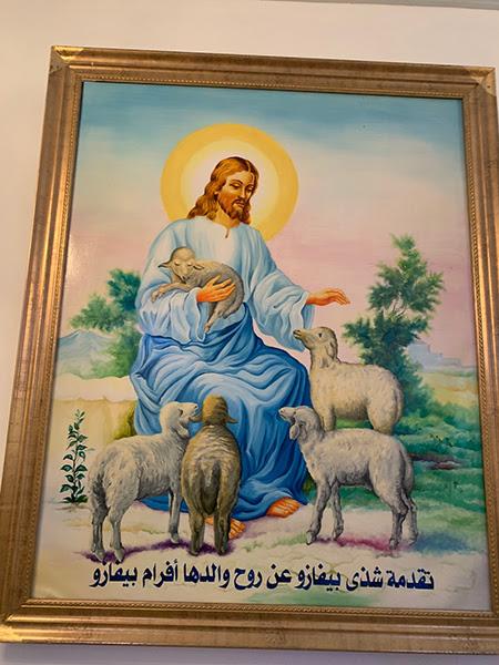 Tranh vẽ trên vải bên trong một nhà thờ Syria