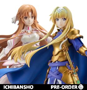 Sword Art Online: Alicization Ichibansho