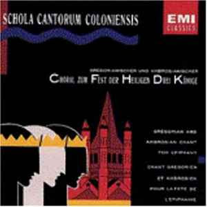 Gregorian And Ambrosian Chant For Epiphany (CD, Album) album cover
