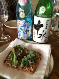 Sake Challenge July 2014