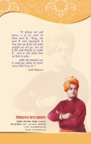 Hindi Diary