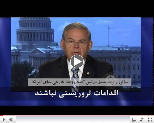 Senator Menendez message June 27, 2014