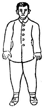 """""""岳 氏 八 翻手"""" 王 新 午 (1930) - disegno 1"""
